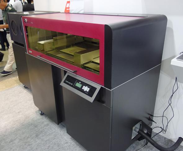 3D принтер XYZprinting PartPro350 xBC